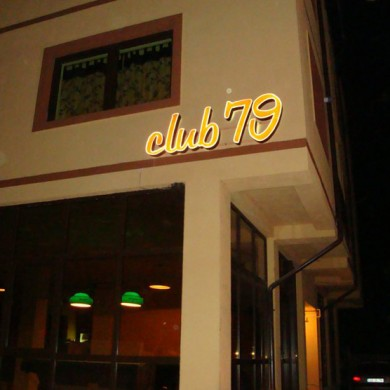 litere volumetrice iluminate, imprimari.ro, Club 79
