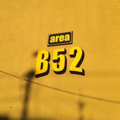 litere volumetrice polistiren, imprimari.ro, Area B52