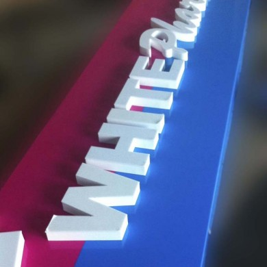 litere volumetrice, imprimari.ro, PVC White Pharma