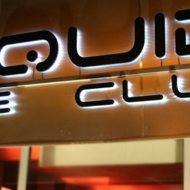 litere volumetrice iluminate, imprimari.ro, Liquid The Club