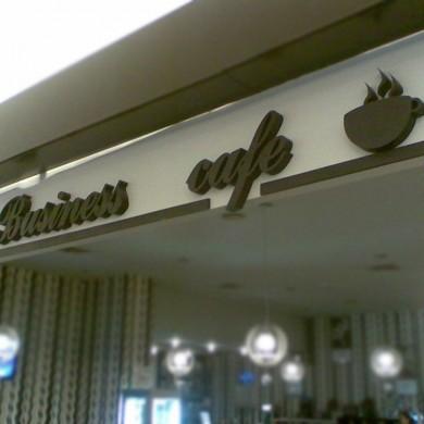 litere volumetrice polistiren, imprimari.ro, Business Cafe