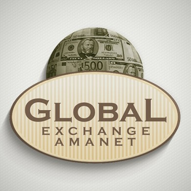 logo design, imprimari.ro, Global Exchange Amanet